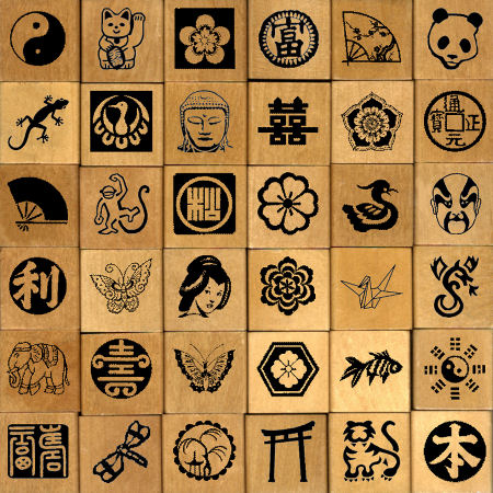 Asian Designs Rubber Stamp Set